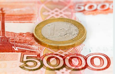 que-faire-50000-euros